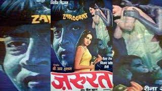 Zaroorat | Reena Roy, Vijay Arora, Danny Denzongpa | Hindi Full Movie