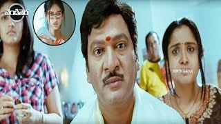 Rajendra Prasad And Allu Arjun Movie Ultimate Comedy Scene | Top Comedy | Vendithera