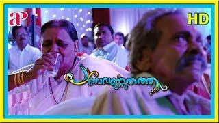 Panchavarnathatha Movie Comedy | Part 1 | Jayaram | Kunchako Boban | Maniyanpilla Raju | Anusree