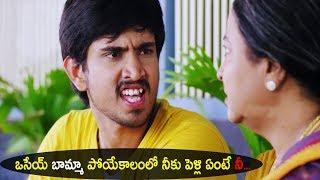 Raj Tarun Recent Movie Unlimited Super Comedy Scene | Telugu Comedy Scene | Express Comedy Club