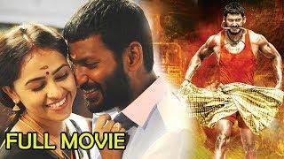 Vishal latest full action telugu movie || Vishal krishna | Sri Divya