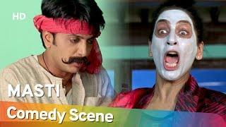 Masti - Riteish Deshmukh - Hit Comedy Scene - रितेश देशमुख हिट्स कॉमेडी - Shemaroo Bollywood Comedy