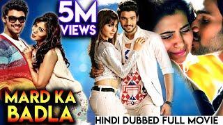 Mard Ka Badla - New Released Full Hindi Dubbed Movie 2019 | Sauth Movie | Latest Hindi Movies