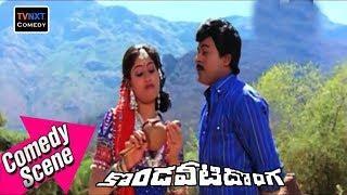 Kondaveeti Donga Movie Comedy Scenes | Chiranjeevi & Vijayashanthi Super comedyscenes | TVNXT Comedy