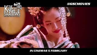 THE KNIGHT OF SHADOWS BETWEEN YIN  YANG Trailer 2019 Jackie Chan Fantasy Action Movie HD