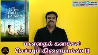The boy in the Striped Pajamas (2008) British-American Movie Review in Tamil by Filmi craft