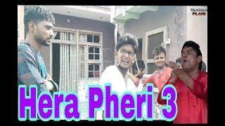 Hera Pheri 3 movie trailor  || phir hera pheri movie comedy scene spoof tandon films