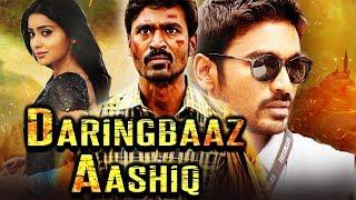 Daringbaaz Aashiq (Kutty) Hindi Dubbed Full Movie | Dhanush, Shriya Saran, Sameer Dattani