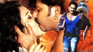 PAWAN SINGH NEW FULL FILM - पवन सिंह की नई फिल्म 2018 - Superhit Bhojpuri Film 2018 New
