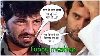 Gabbar singh Vs Rahul Gandhi Comedy Mashup - anshu mashup - Hindi Mashup 2018