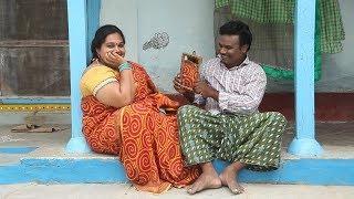 FIKAR - [ Telangana comedy short film 2018 ]