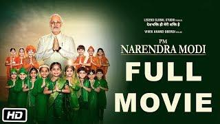 PM Narendra Modi Full Movie Leaked ????