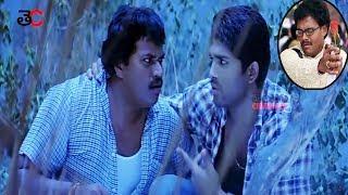 Sunil & Sapthagiri Recent Unseen Comedy Scene | Telugu Comedy Movies | Telugu Cinemalu