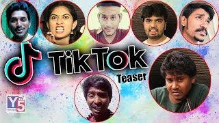 TIK TOK Telugu Comedy Short Film Trailer | Telugu Comedy Short Films 2018 | Y5 Tv
