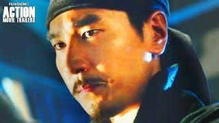 DETECTIVE DEE: THE FOUR HEAVENLY KINGS | Trailer for Tsui Hark Action Fantasy Movie