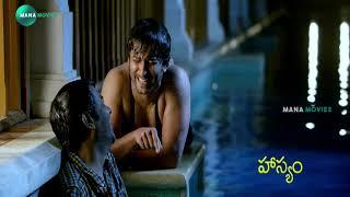 Vennela Kishoer & Nani Hasyam Comedy Scene | Telugu Comedy Scene | Mana Movies