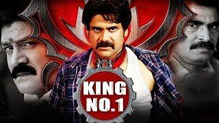 King No 1 (King) Hindi Dubbed Full Movie | Nagarjuna, Trisha Krishnan, Mamta Mohandas