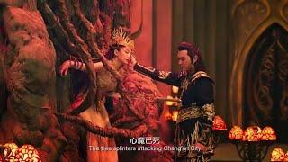 Chinese Latest Fantasy Films - New Adventure Movie