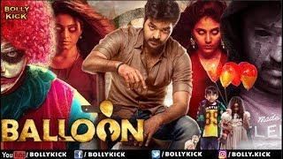 Balloon Full Movie   Hindi Dubbed Movies 2018 Full Movie   Jai Sampath   Anjali   Janani   Horror