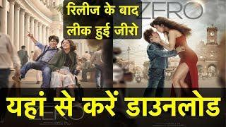 Zero FULL MOVIE Download | Shahrukh Khan | Anushka Sharma | Katrina Kaif | Download Zero | HCN News