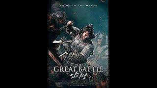 Korean Ancient Movie 2018 [HD Movie]