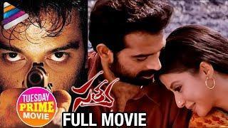 RGV's Satya Telugu Full Movie | JD Chakravarthy | Urmila | Ram Gopal Varma | Telugu FilmNagar