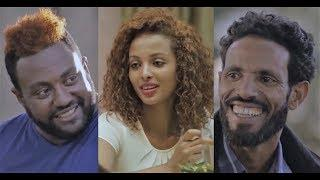 አዲስ ፊልም New Ethiopian Full Movie 2019 - Zenach