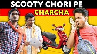 Scooty Chori Pe Charcha | Comedy Video | Flying Teer