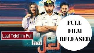 Pakistan Navy New Film Laal Released, New Pakistani Film Released, Full HD, Bilal Abbas film