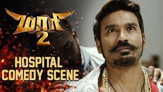 Maari 2 - Hospital Comedy Scene | Dhanush | Sai Pallavi | Krishna | Tovino Thomas