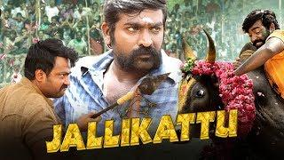 Jallikattu (Karuppan) 2018 Full Hindi Dubbed Movie | Vijay Sethupathi | Tamil Movies Hindi Dubbed