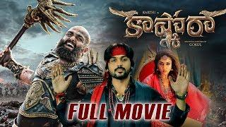 Karthi Super Hit Telugu Full HD Movie (2016) | Telugu Action Fantasy Comedy Film | Nayantara || TMR