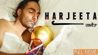 HARJEETA (FULL MOVIE) - AMMY VIRK - PANKAJ TRIPATHI - NEW PUNJABI FILM 2018