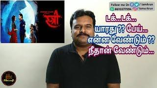 Stree (2018) Hindi Comedy Horror Movie Review in Tamil by Filmi craft