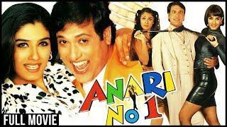 Anari No. 1 Full Hindi Movie | Govinda, Raveena Tandon, Kader Khan, Simran | Hindi Comedy Movies