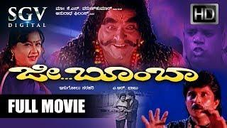 Jee Boomba - Kannada Full Movie | Comedy Film | Pramod, Doddanna, Sadhu Kokila, Tennis Krishna