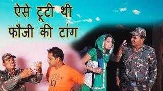 फौजी की एण्डी कहानी   Haryanvi Comedy 2018   Pannu Films Comedy