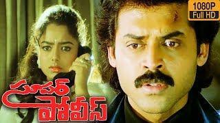 Super Police Telugu Movie Scene Full HD || Venkatesh || Soundarya || Nagma || Suresh Production