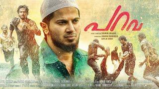 Parava New Malayalam Full Movie 2017 | Dulquer salman | shane Nigam | Soubin | Haseeb | siqqiue