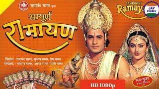 Ramayan, (रामायण) HD Part 08