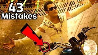 "43 Mistakes In BHARAT - Plenty mistakes in ""Bharat"" full hindi movie - Salman khan, katrina kaif"