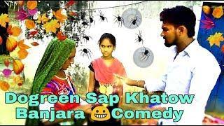 Banjara/ Dogreen SAP Khatow Comedy Video/Fish Vinod Kumar/Banjara Comedy/ Letest Banjara Comedy