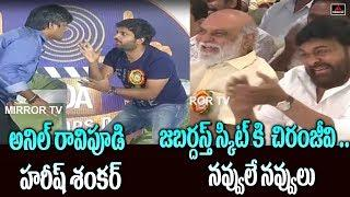 Harish Shankar Anil Ravipudi Hilarious Comedy Skit at Film Directors Day Celebrations | Mirror TV