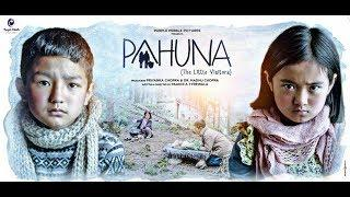 Pahuna/ Nepali Full Movie /Full HD ( Priyanka Chopra)