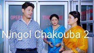 Ningol Chakouba 2 Meitei Full HD Movie Subcribe Please