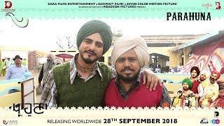 ਪ੍ਰਾਹੁਣਾ   Parahuna - Making Of Kulwinder Billa   Punjabi Comedy Movie   In Cinemas Now