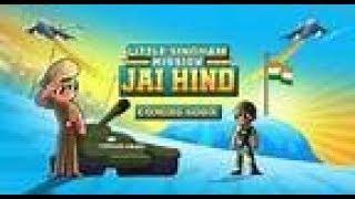 Little singham - mission jai hind full movie