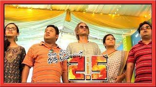 Honey Bee 2.5 Movie Comedy Scenes | Part 2 | Askar Ali | Lijo Mol Jose | Hareesh Kanaran