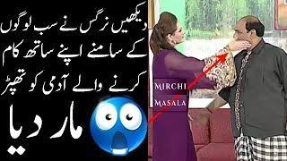 Amanat Chan Nargis Pakistani Stage Drama Comedy Clips 2018 | Malang Stage Drama 2018 | Mirchi Masala