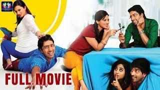 Allari Naresh Telugu Full Length HD Movie | Telugu Comedy Drama Film | Isha Chawla || TFC Media